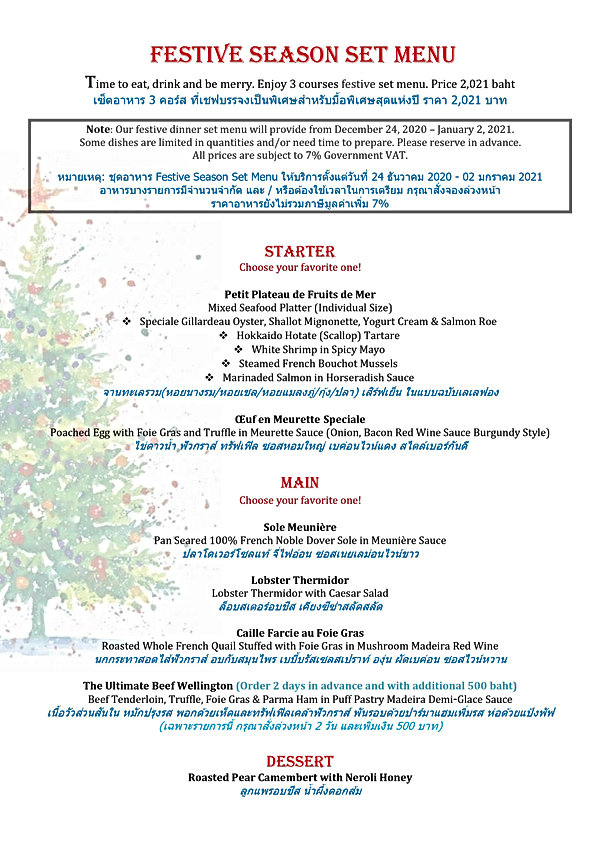 24 Dec-2Jan-Chistmas-New-Year-Menu.jpg