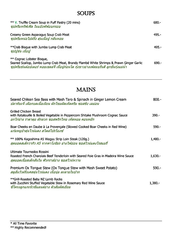 Jan-Set-A-La-Carte-Menu_004.jpg