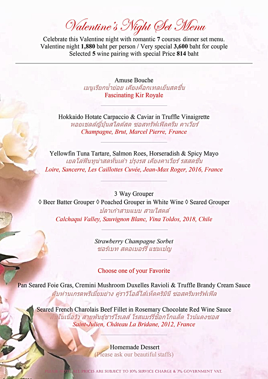 14 Feb- Valentine Set-Menu.jpg