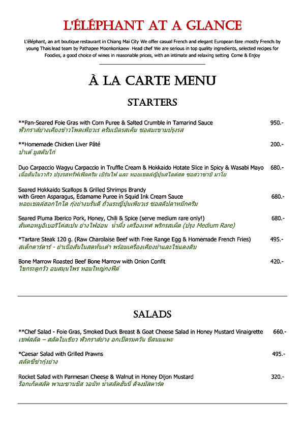 Jan-Set-A-La-Carte-Menu_003.jpg