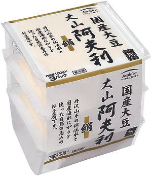 大山阿夫利3段.jpg