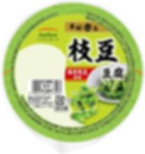 素材香る枝豆.jpg