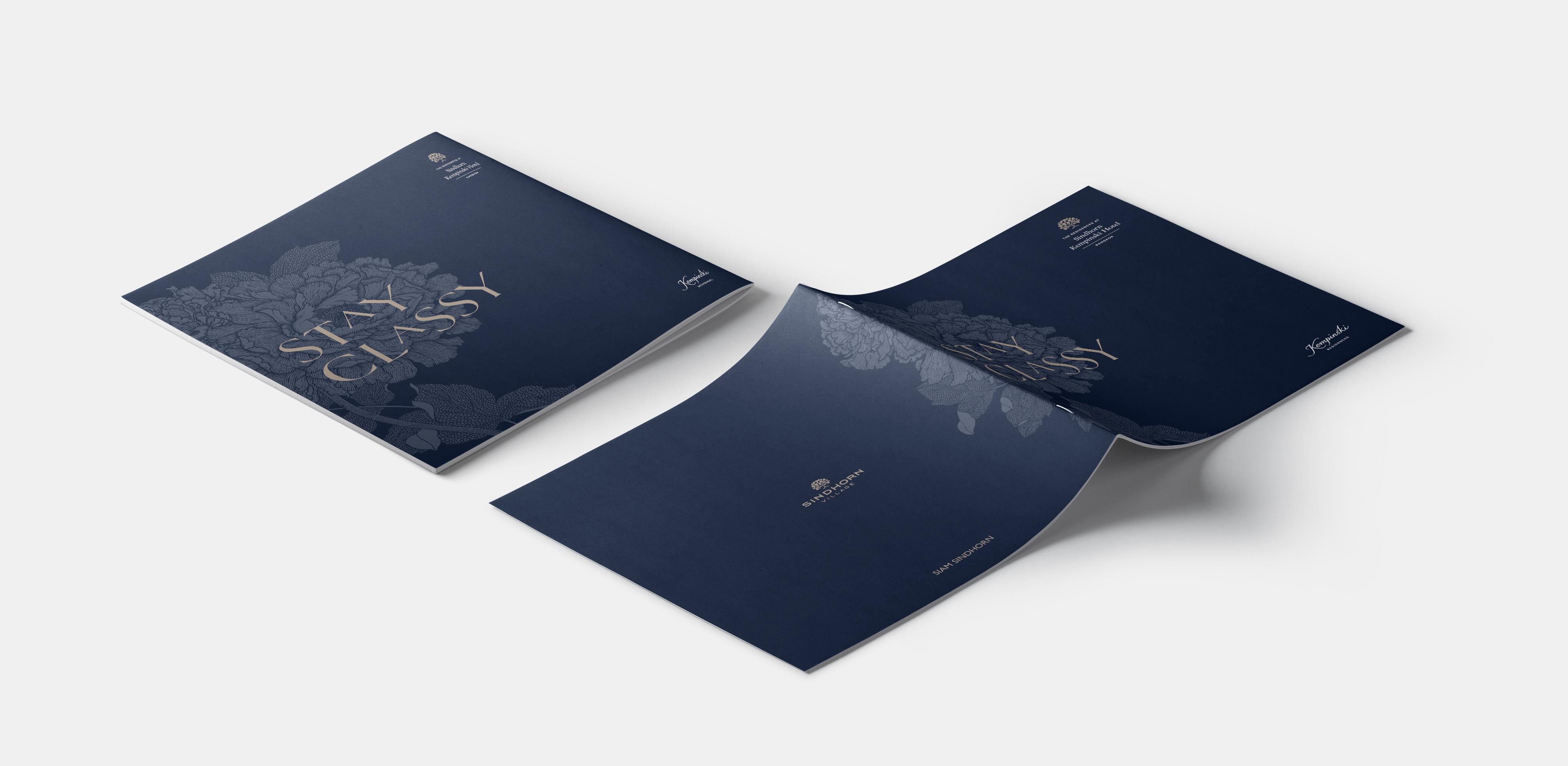 KSR-Brochure-2