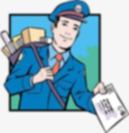 Оказание почтовых услуг, почтовые услуги