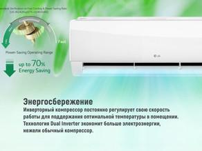 Обзор инверторной сплит-системы LG B07TS.NSAR ProCool ECO. Тишина и качество за разумные деньги