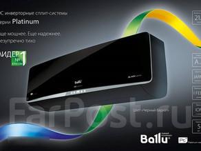 Знакомство с серией Ballu DC-Platinum. Комфорт по доступной цене.