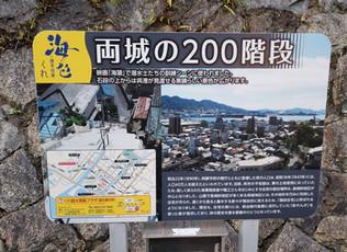 in広島県④