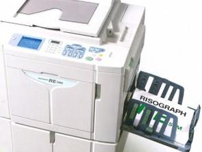 チラシ大量印刷マシーン