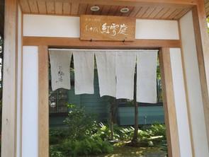 in北海道①