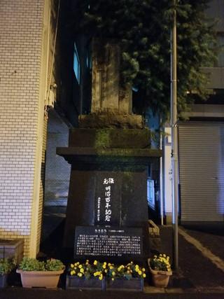 in高知県③