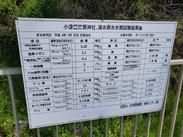 in大分県⑬
