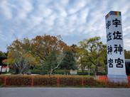 in大分県⑯