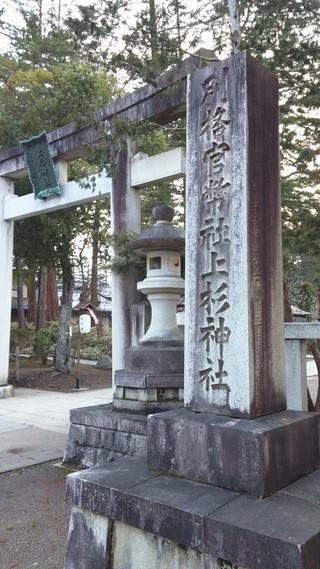 in山形県①