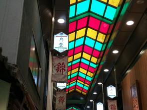 京都の台所