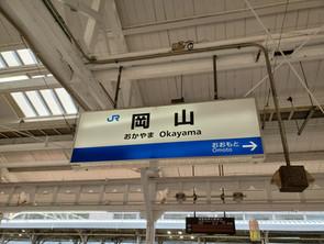 JR瀬戸大橋線 特急南風