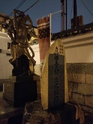 in大阪府
