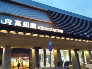 in高知県①