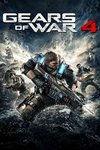 gears+of+war+4.jpg