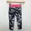 Thumbnail: Leggings - Decathlon - Age 5