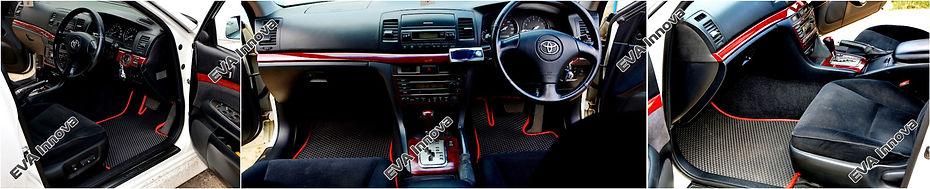 Коврики Eva Innova для Toyota Mark/Chaser/Cresta