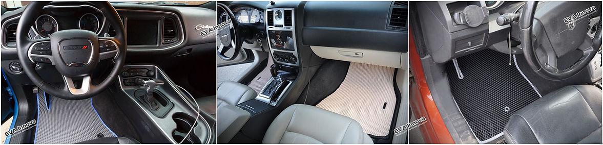 Коврики Eva Innova для Dodge и Chrysler