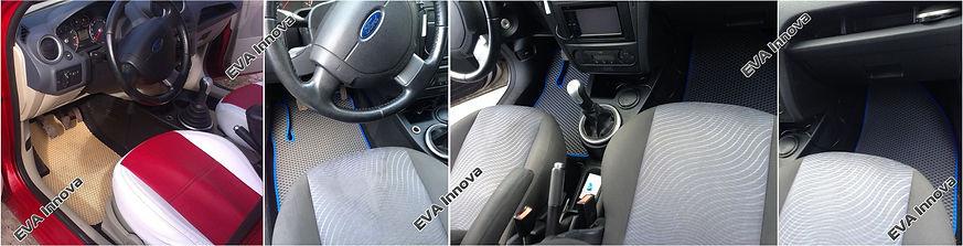 Коврики Eva для Ford Fiesta и Fusion