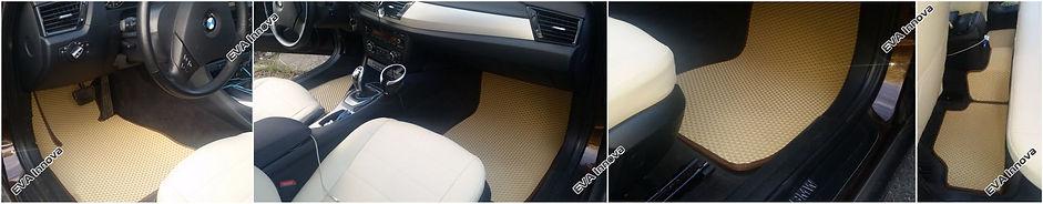 Коврики Eva для BMW X1