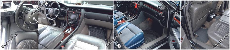 коврики eva Audi A8
