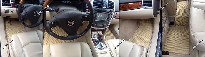 Коврики EVA для Cadillac SRX