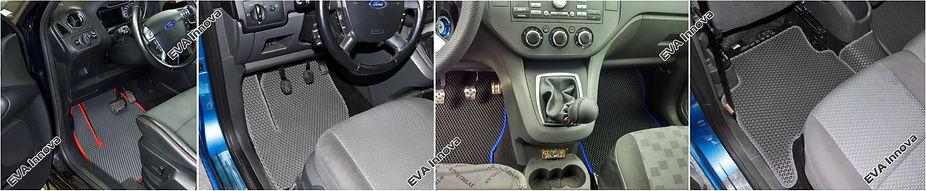 Коврики Eva для Ford S-max