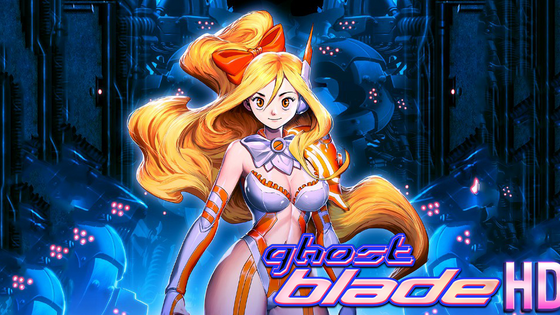 Ghost Blade HD release date: Feb 28, 2017