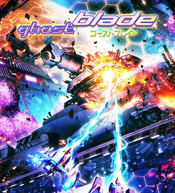 Ghost Blade: The first game using Dreamer is out!