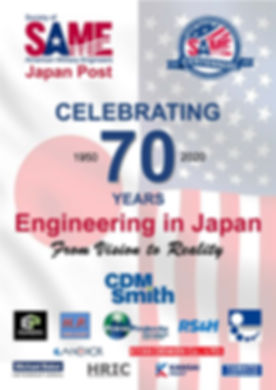 SAME_Japan-Centennial_Sponsors.jpg