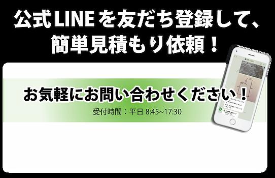 オファー2-2(15分削除).png