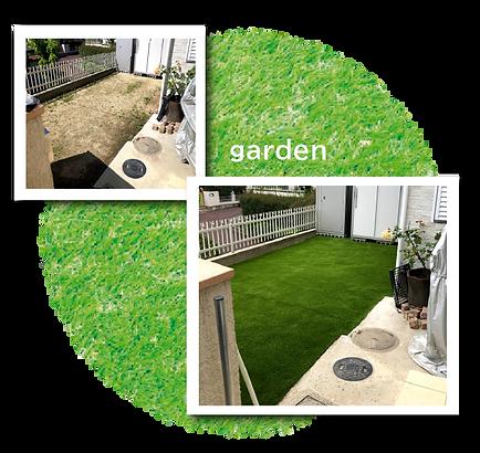 人工芝の施工事例(お庭)