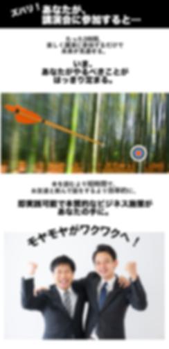 モヤモヤ→ワクワク.png