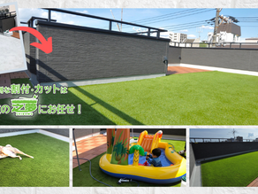 【DIY】お友達が遊びに来る楽しい屋上が完成!