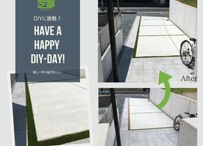 【DIY】土間コンクリートの目地部分に挑戦!