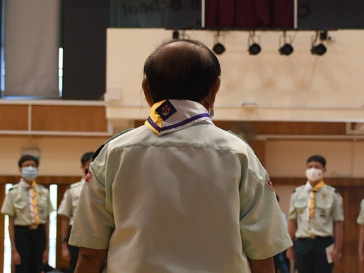 The Scout Uniform