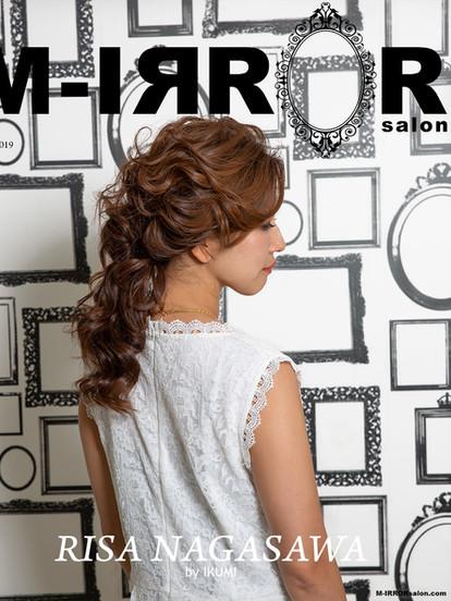 Hair-Salon-Hawaii-Model-June-2019-072-MA