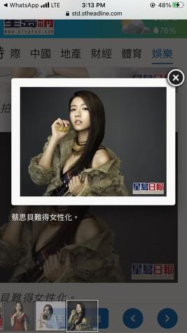 Pe de Chumbo on Sisley Choi