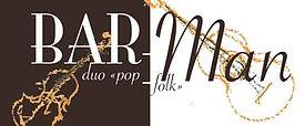 logo Bar-Man-fi17019067x336.jpg