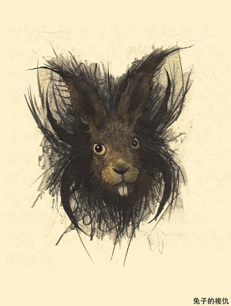 Pupu's Revenge - 兔子的复仇 Version