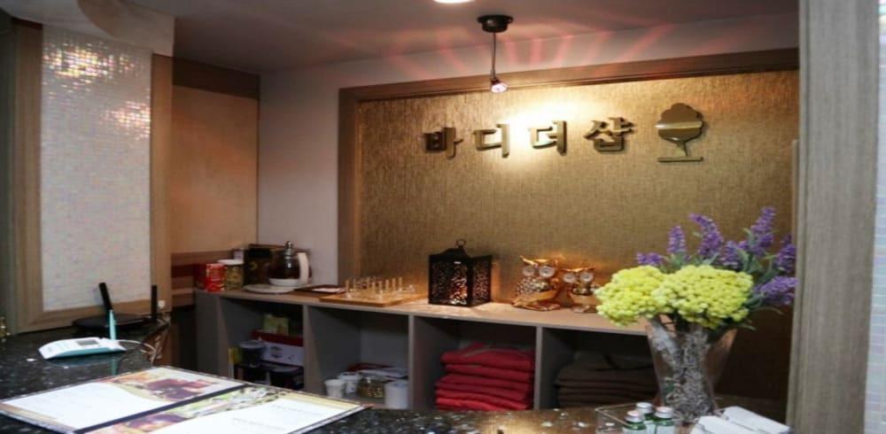 강남 삼성동 더바디샵 실내