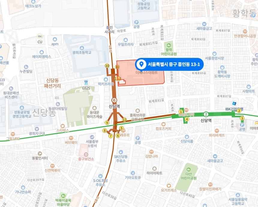 동대문 신당역 로마에스테틱 지도