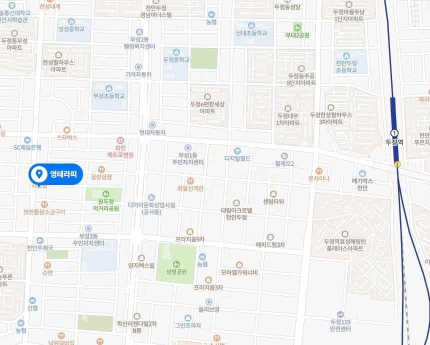 두정동 마사지 구인구직 영테라피 지도