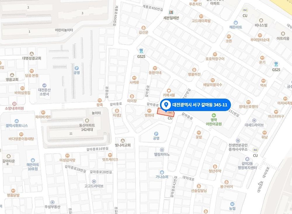 대전 갈마동 가인스웨디시 주소