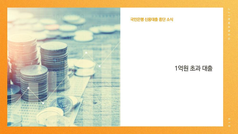 서민금융지원 대출