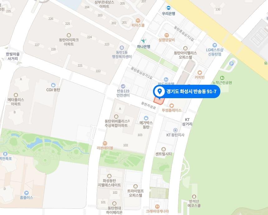 동탄 북광장 마사지 구인구직 히트테라피 지도