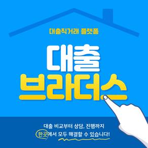 역세권 청년주택 자격 및 신청방법